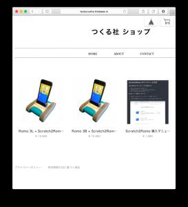スクリーンショット 2015-08-09 23.50.52